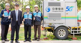 中華電信5G方案出爐, 月繳1399以上方案優先自動升級 5G 不加價