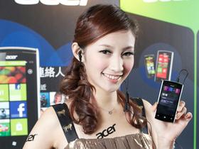 宏碁首款Windows Phone 7.5智慧型手機 Acer Allegro 11/30正式開賣
