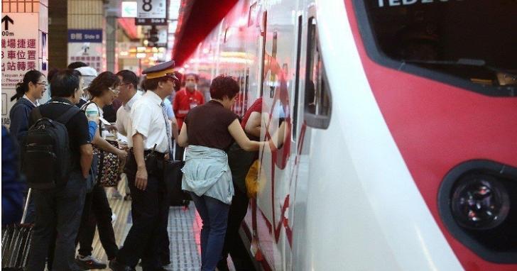 台鐵「清明車票」開賣時間出爐!全線加開 166 班、18 日凌晨開放購票