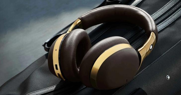 萬寶龍發表首款全罩式降噪耳機 MB01,目標鎖定金字塔頂端的時尚旅行者