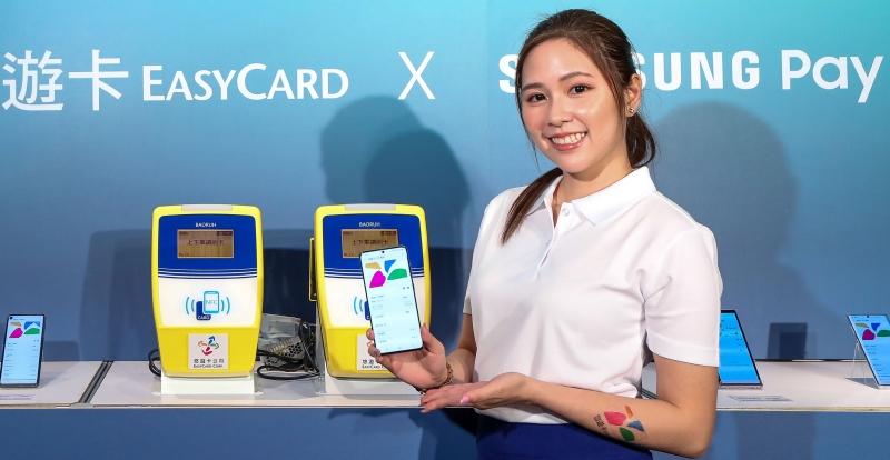 Samsung Pay 悠遊卡正式上線,用手機嗶就能搭捷運!普通卡、學生卡、月票都可用,可手機加值
