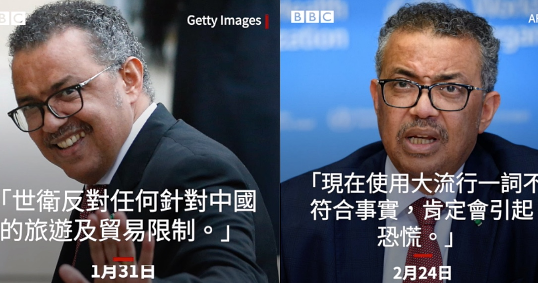 BBC總整理,一次看完疫情爆發以來WHO 秘書長譚德塞「名言佳句」特輯:往反面去想就對了