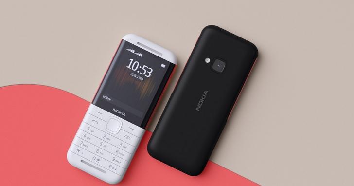 復刻 Nokia 5310 經典款重溫 XpressMusic ,Nokia 8.3、Nokia 5.3、Nokia 1.3 齊登場!