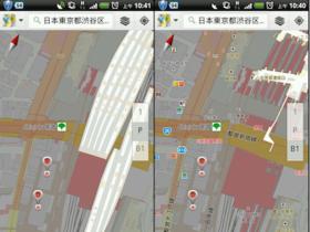 Google Maps 推室內地圖導航,大賣場、機場不迷路