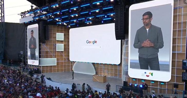 Google宣佈徹底取消Google I/O 2020年度開發者大會,因為連線上都開不成