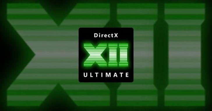 6年之後,微軟終於發表 DirectX 12 Ultimate 終極版