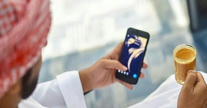 阿拉伯電信商將手機顯示名稱改為「Stay Home Etisalat」,提醒在家講手機別亂跑