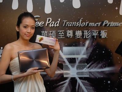 Transformer Prime 台灣正式發表,資訊月就買的到