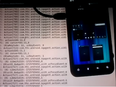 驚人內幕!系統軟體 Carrier IQ 在 Android 裡偷隱私資料