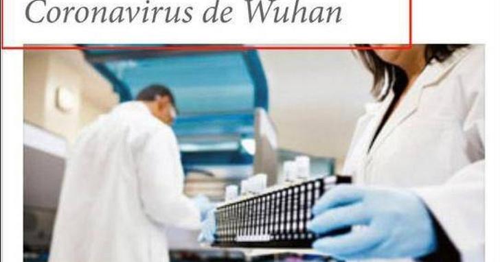 藥廠也被五毛出征,羅氏藥廠因被爆將檢測試劑盒商標申請為「武漢新冠病毒試劑」而道歉