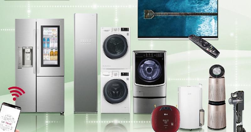 買家電趁現在,LG 推出多重優惠,買洗衣機送冰箱、買冰箱送酒櫃