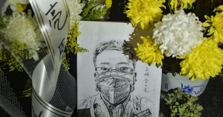 武漢李文亮醫生被[「烈士」 ,「發哨人」艾芬醫生疑失踪
