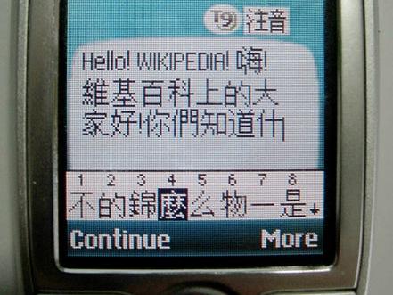 手機簡訊走過 19年,第一則簡訊是什麼?一些簡訊大事紀