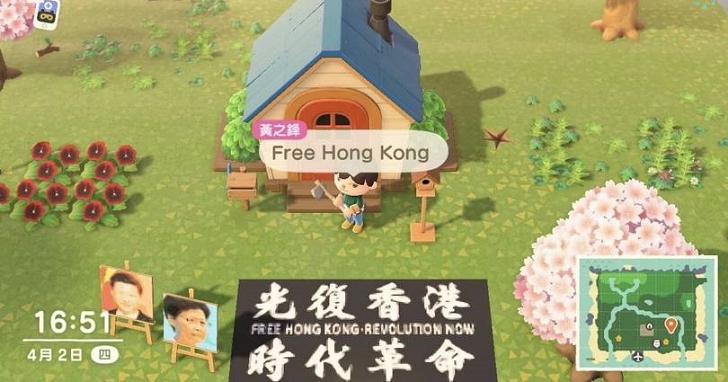 《集合啦!動物森友會》水貨卡匣在中國全面下架,原因居然是「遊戲涉嫌辱華」?