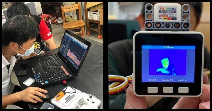 學校新興科技教學結合防疫,自製紅外線熱像儀費用不到萬元