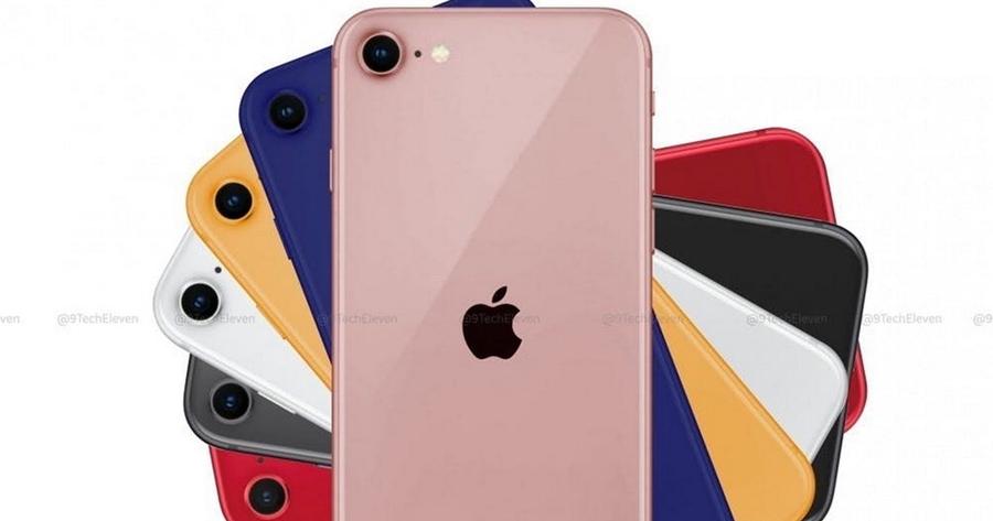 iPhone 9 / iPhone SE 2020 又爆料即將在明天上架,中國京東網站預購頁曝光