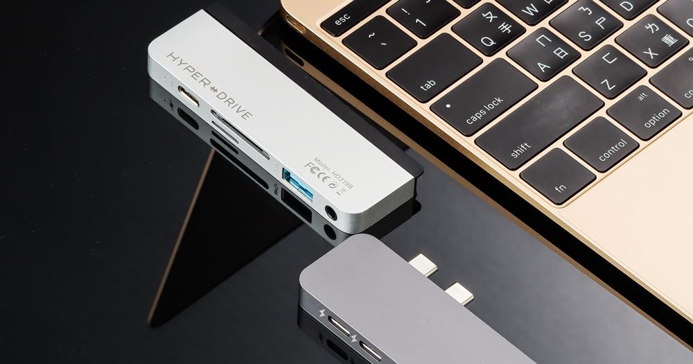 超齊全 Macbook、iPad Pro 擴充配件,HyperDrive 高質感 Type-C Hub 開箱