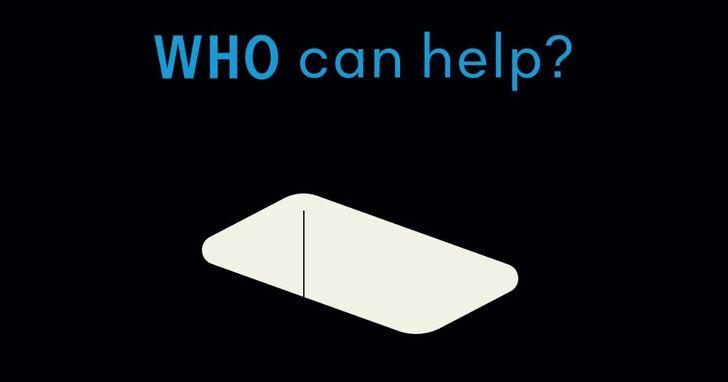 解析紐時「WHO can help?」廣告的文案細節與玄機,剛柔並濟,動之以情