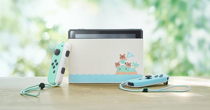 任天堂 Switch 迎來 10.0.0 版本更新,追加《動物森友會》頭像,終於可以自訂搖桿按鍵