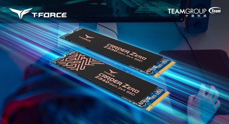 十銓科技推出T-FORCE CARDEA ZERO Z330及Z340 M.2 固態硬碟