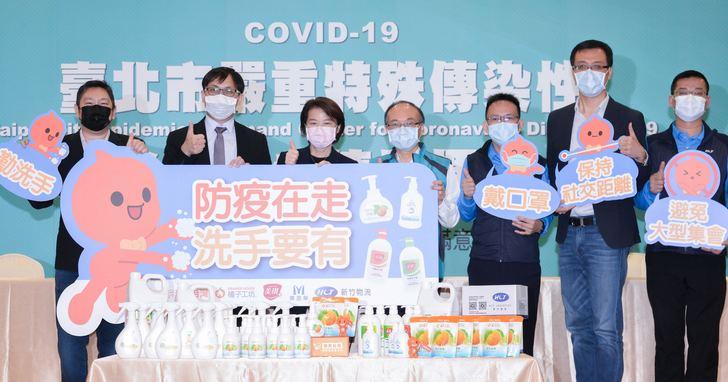 淘寶台灣捐贈近千萬防疫物資,助攻北市927所校園防疫