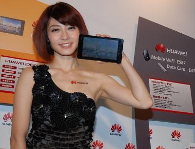 HUAWEI MediaPad 7吋旗艦平板、纖細 S7 Slim 在台上市