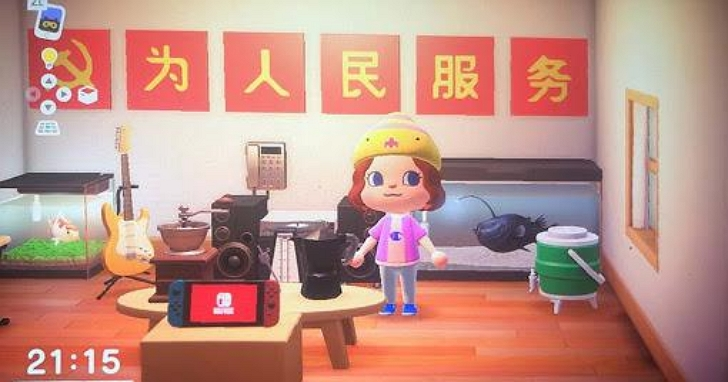 《動物森友會》終於讓很多中國玩家意識到,原來他們喜歡的遊戲從來都沒有合法過