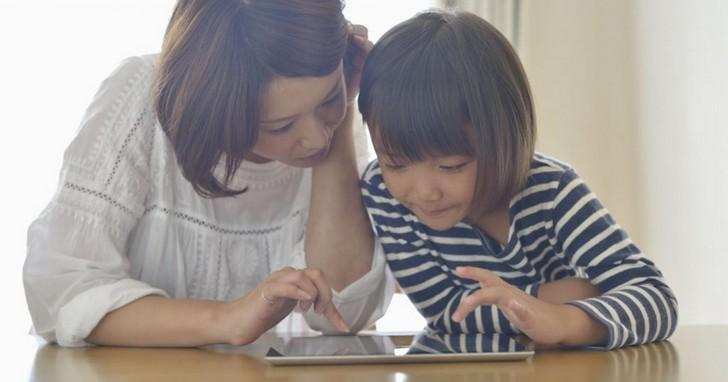防疫在家!家長應當留心孩童的「上網三高症狀」
