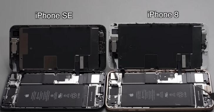 孿生兄弟iPhone SE、iPhone 8同時拆解,中國維修商證實兩款手機不只外在、連內在幾乎都一樣