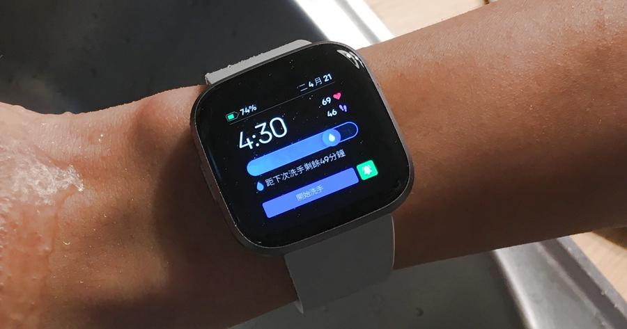 Fitbit 發現,肺炎疫情發後全球用戶睡眠增加 25 分鐘,運動量減少 38%
