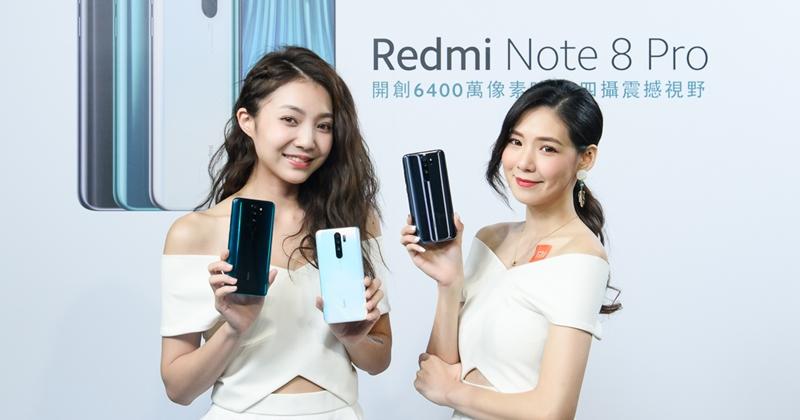 小米母親節優惠:5/6 起紅米 Note 8 Pro 降 600、智慧家電多項折扣
