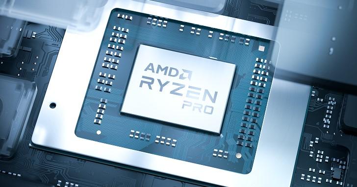 進攻商用利基市場,AMD 推出 Ryzen 4000 系列 PRO 行動版處理器,Lenovo ThinkPad 筆電率先登場