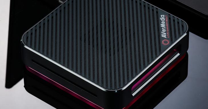 AVerMedia Live Gamer BOLT 實況擷取盒開箱評測:搭載 Thunderbolt 3 高速傳輸介面