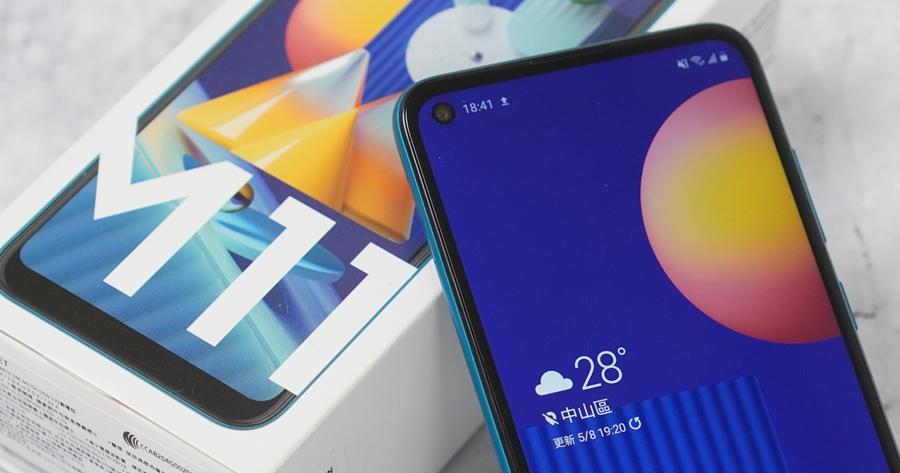 今年台灣上市最便宜的手機,三星 Galaxy M11 開箱動手玩