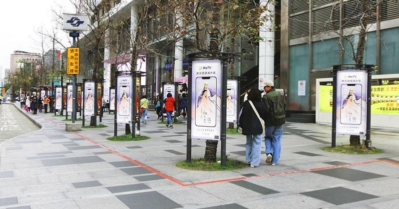 騰訊WeTV公車廣告趴趴走,NCC表示即日起中國 OTT TV 服務在台灣廣告、促銷應下架
