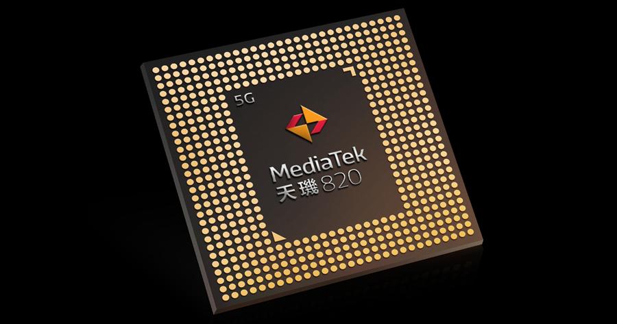 聯發科發表中高階 5G 處理器:天璣 820