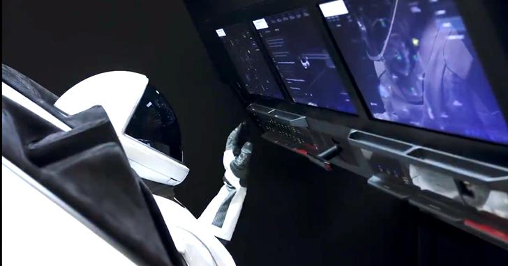 SpaceX官方「太空艙對接模擬器」上線啦!在手機上體驗控制太空艙對接ISS國際太空站