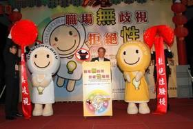 台北市府勞工局首創職場無歧視短片徵選 頒獎典禮創意登場