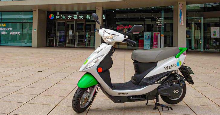 WeMo Scooter攜手台灣大哥大,打造移動式空品預測平台