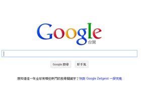 Google 2011關鍵字排行榜:Facebook、Hold住姊、賽德克‧巴萊稱霸
