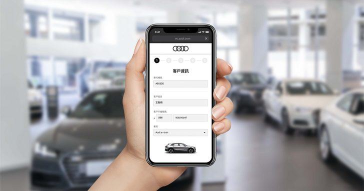 Audi聯手Noodoe打造純電生活圈,創建高效率智能電網