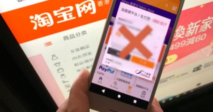 中國網友發現淘寶帳號無法下單,詢問客服答覆她的帳號被禁用「980年」