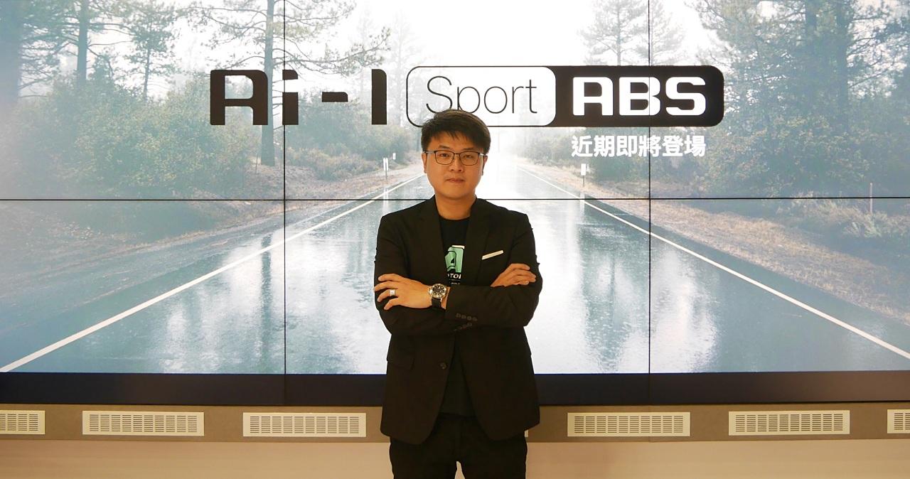 宏佳騰宣布將推出 Ai-2 電動三輪機車車款!旗艦款 Ai-1 Sport ABS 也馬上來