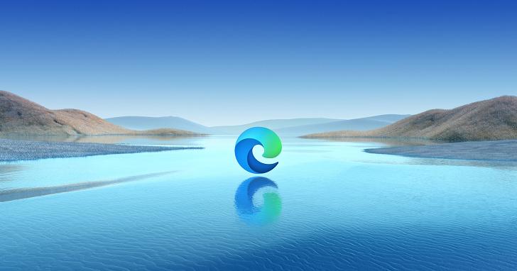 微軟開始推送 Chromium 版本 Edge 瀏覽器給全球 Windows 10 使用者