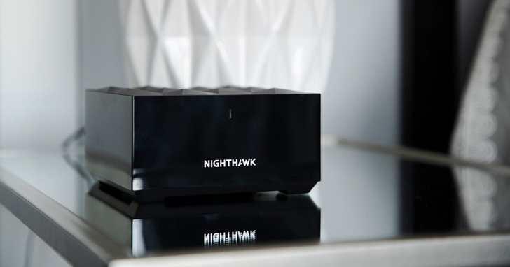 Netgear 大動作擴充 WiFi 6 中階系列產品線,並推出全球首款 EasyMesh 無線路由器等春季新品