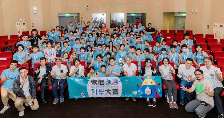 偏鄉團隊「同安夢想家」走出36人小校,勇奪第八屆索尼創意科學大賞冠軍