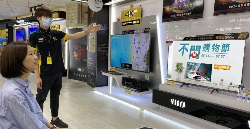 燦坤購物節 6/11 開跑,指定家電滿額送 520 回饋金、電視買大送小