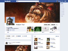 13個超宅 Facebook Timeline 封面下載,讓個人頁很有特色