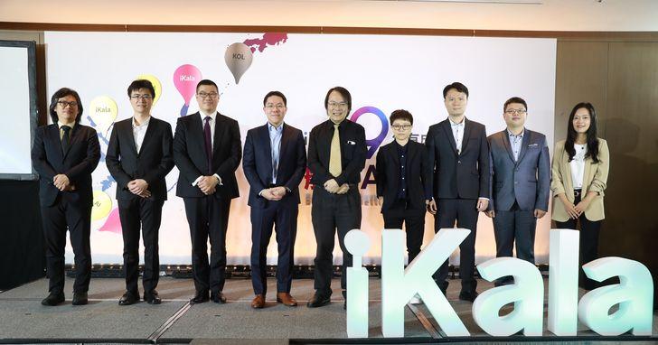 iKala 9 年有成,以AI助攻企業搶佔東南亞市場版圖