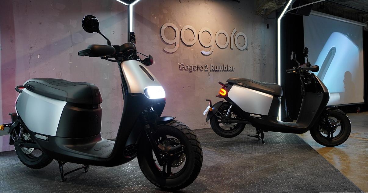 Gogoro 2 系列小改款,新增 ABS 系統行車更安全